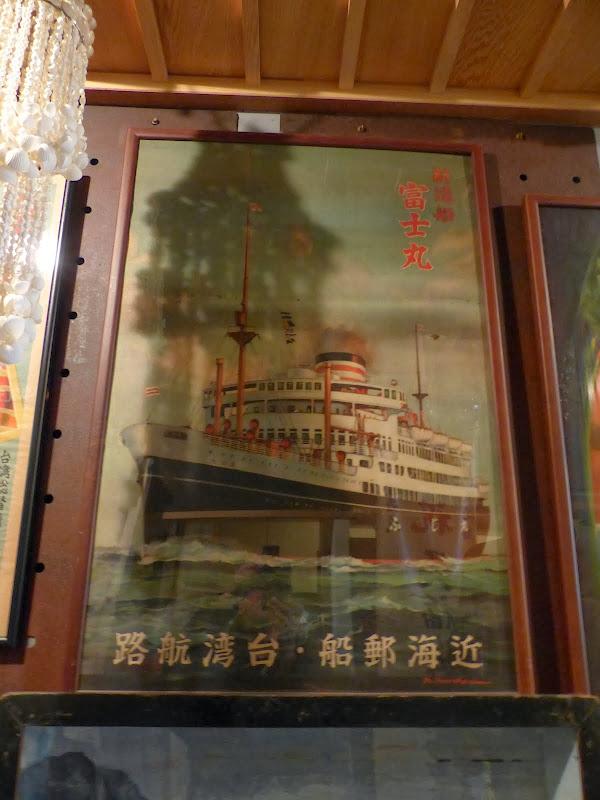 Taipei. Formosa Vintage Museum Cafe - P1030849.JPG