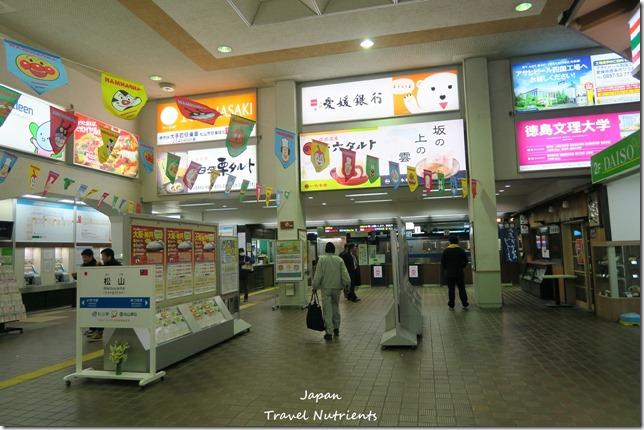 松山車站與Terminal Hotel (32)