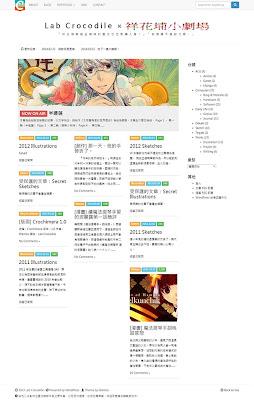 Theme: Xiang Hua Pu - Index