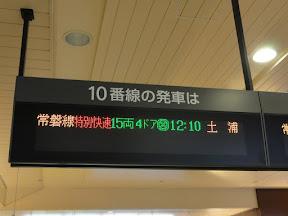 DSC07025.JPG