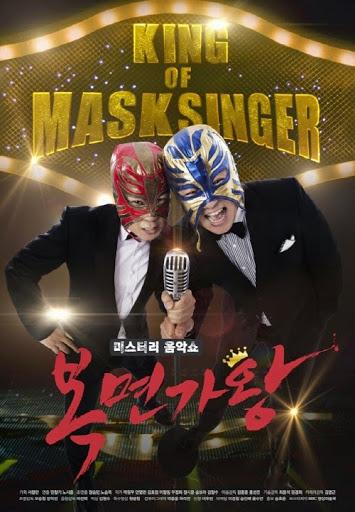 King of Mask Singer (2015)
