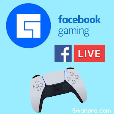 افضل تطبيق لعمل بث مباشر العاب على الفيس بوك - Facebook Live Gaming