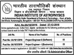 Indian Institute of Astrophysics Jobs 2017