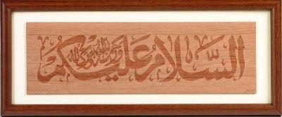 Assalamualaikum, Salam Sejahtera, Tak Boleh Sebut Perkataan Salam, Pe Be Upon You, Sebarkan Salam, Spread A Salam