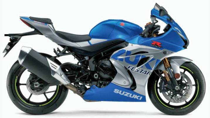2022 suzuki GSX-660 RR,2022 suzuki GSX-660 RR , rumor suzuki GSX-660 RR,GSX-660 RR,2022 GSX-R750,suzuki GSX-R750,suzuki GSX-R750, suzuki gsx-r750,2022 Suzuki GSX-R1000R,Suzuki GSX-R1000R in usa,2022suzuki gsx r1000 price in usa,