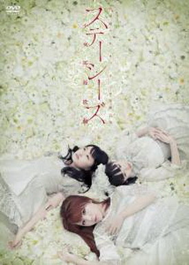 [MUSIC VIDEO] モーニング娘。- ステーシーズ 少女再殺歌劇 (2012/09/12)