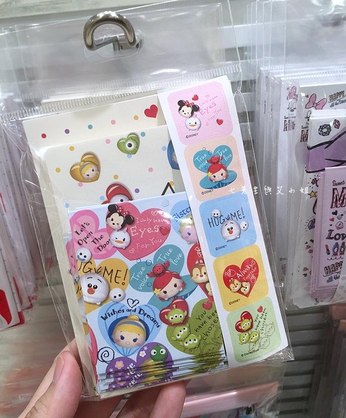 14 日本東京購物原宿白色迪士尼Disney Store