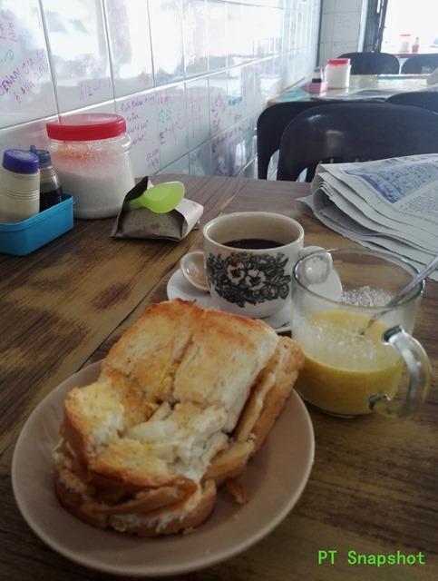 Kopi, Roti, Nui(蛋)