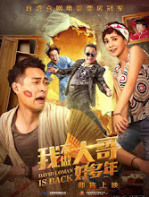 David Loman is Back Taiwan Movie