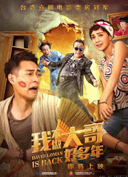 David Loman is Back Taiwan Movie