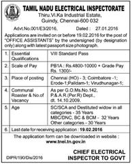 TNEI Tamil Nadu Recruitment 2016 indgovtjobs