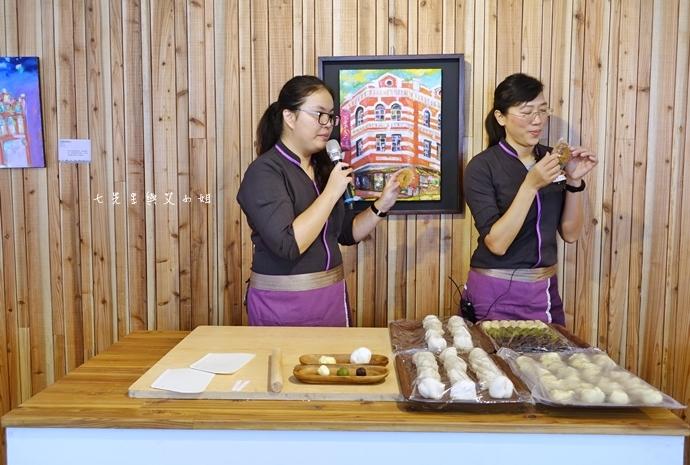 20 李亭香 平西餅 手做課程體驗 餅藝學院