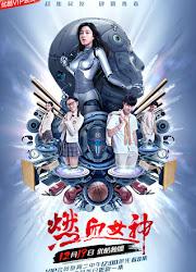 Hot-Blooded Goddess China Web Drama