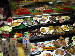 Tasty Taiwan!