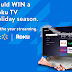 "Roku 65"" TV Giveaway - 50 Winners! Daily Entry, Ends 12/23/20"