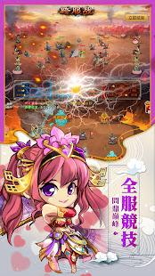 放置三國志-經典單機休閒塔防手遊 for PC-Windows 7,8,10 and Mac apk screenshot 3