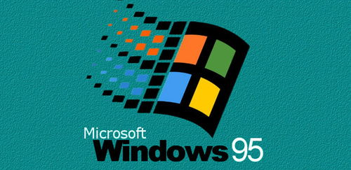 Windows-95.jpg