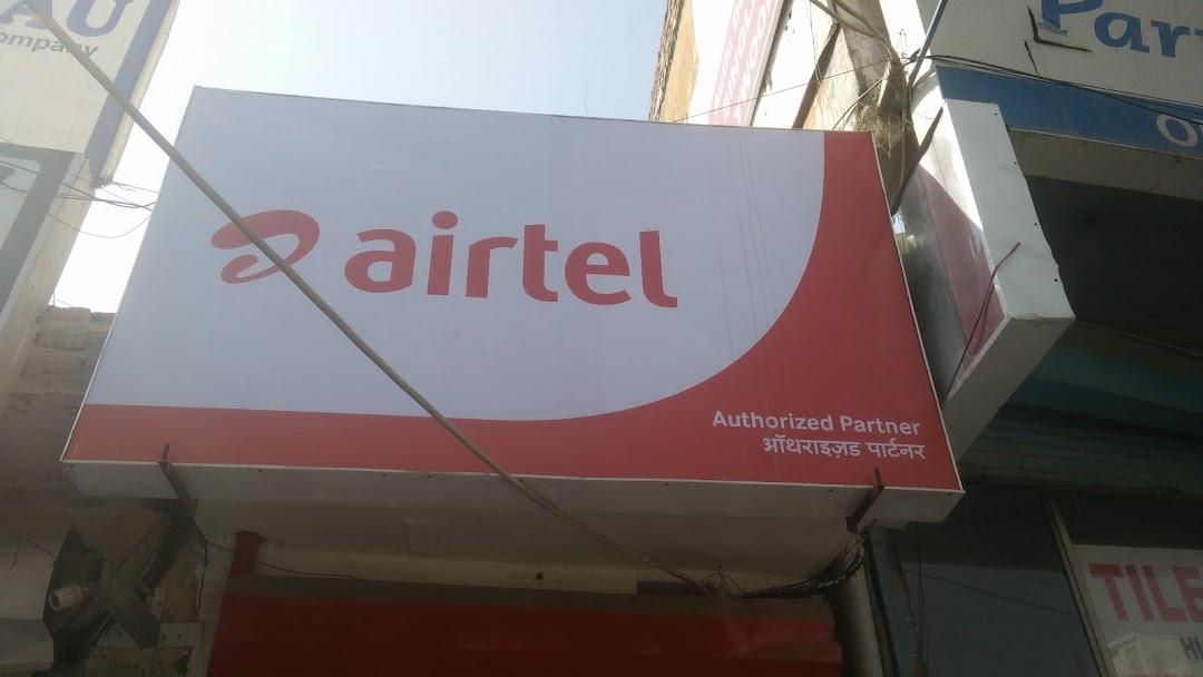 BHAWNA TELECOM, AIRTEL STORE - Telecommunications Service