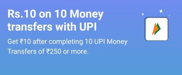 Paytm - Rs.10 Cashback on 10 Money transfers with UPI