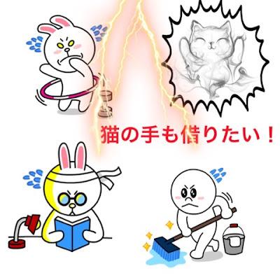 Cẩm Nang Nhật Bản tất cả về Nhật Bản
