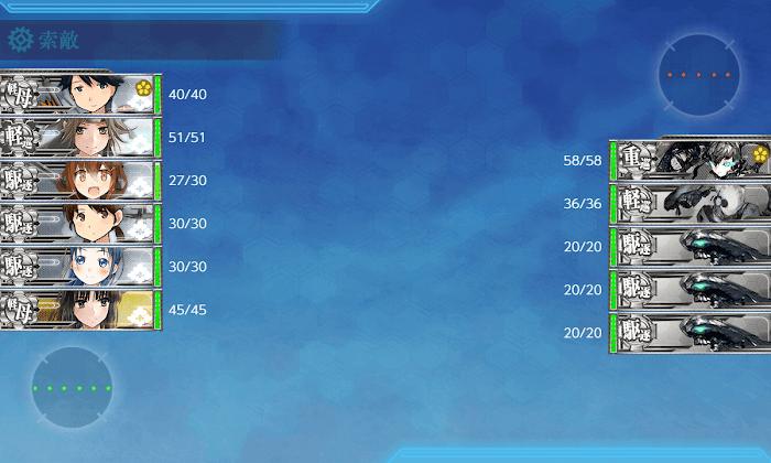 艦これ_2期_1-4_05.png