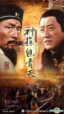Thần Thám Bao Thanh Thiên (TodayTV)