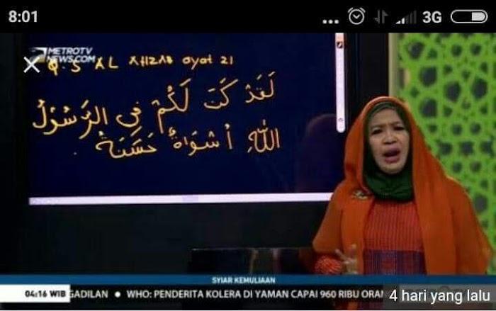 Krisis Pengetahuan Islam di Ruang Publik: Refleksi Historis atas Ilmu Nahwu