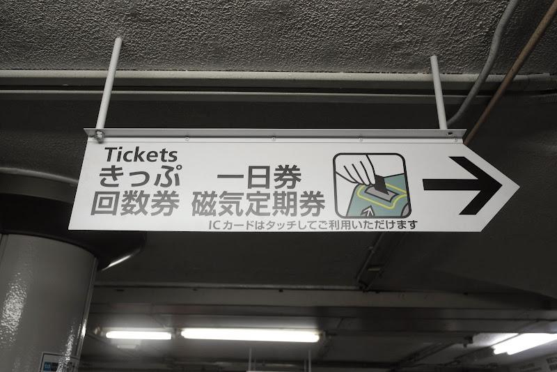 2014 Japan - Dag 1 - janita-SAM_5593.JPG