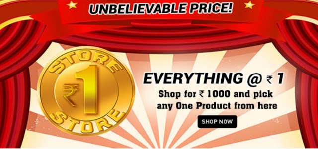 (Loot) Trick to Get Products of Rs. 1 from HomeShop18