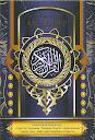 Al-Qur'an Mushaf Ar-Roofi' (Ukuran A5) | RBI