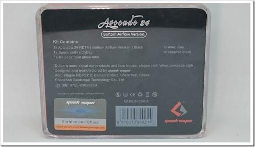 DSC 3744 thumb%25255B2%25255D - 【RDTA】「Geekvape Avocado 24 ボトムエアフローバージョン」レビュー。シングルコイルオプションでフレーバーチェイスにも【爆煙系フレイバーチェイス向け】