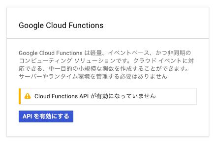 cloud_script1.png