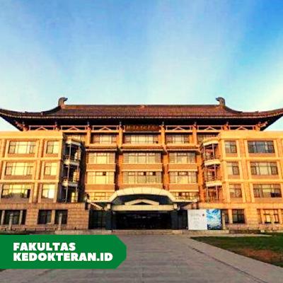 Kedokteran Peking University