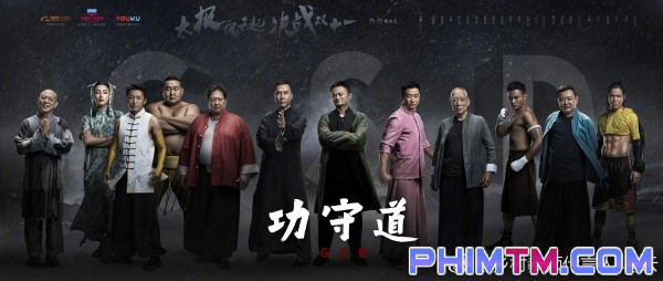 Làm nghệ thuật như Jack Ma: Đầu tư phim lỗ, đóng vai chính phim võ thuật kiêm hát nhạc phim! - Ảnh 8.