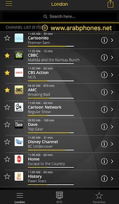 تفعيل تطبيق Cloud Stream IPTV لمشاهدة القنوات على آيفون وآيباد