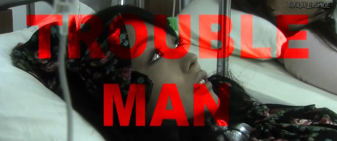 TROUBLEMAN Episode 11