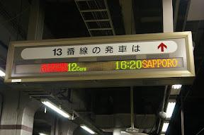IMGP1904.JPG