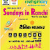 Join raahgiri ranchi 30th april 2017