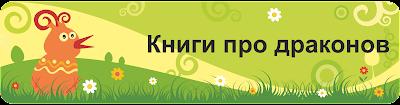 http://www.akdb22.ru/kni-2
