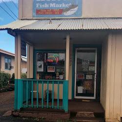 Koloa Fish Market's profile photo