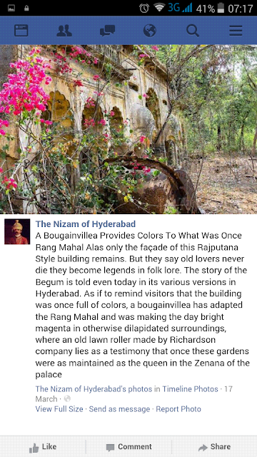 Hyderabad - Rare Pictures - Screenshot_2015-10-04-07-17-13.png