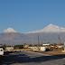 Младший сержант ВС Армении убит в Ерасхе