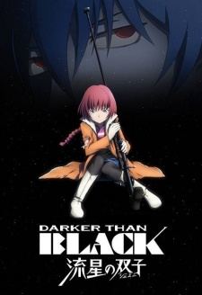 Darker Than Black: Ryuusei No Gemini - Darker than Black: Gemini of the Meteor (Ss2) (2009)