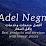Adel Negm's profile photo