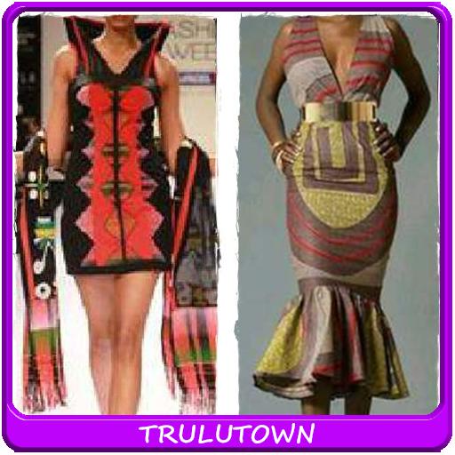 Trendy African Dress Design