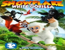 فيلم Snowflake, the White Gorilla