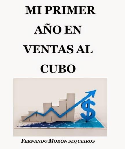 Mi primer año en Ventas al Cubo (ebook gratis)