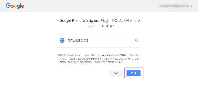 20151102-peg023.jpg