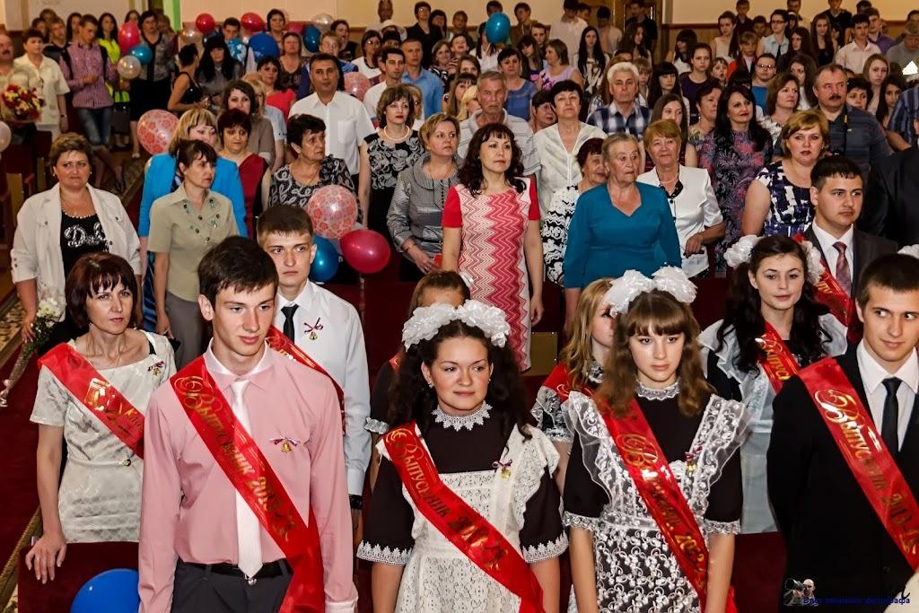 Суворовская школа № 5, начало мероприятия