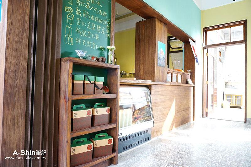 三時冰菓店1